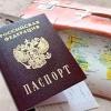 Сайт УФМС России по Омской области прекратил свое существование