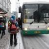 Мэрия изменила маршрут автобуса для удобства жителей Амурского посёлка