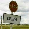 Чем грозит казахстанское эмбарго?