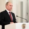 Владимир Путин намерен привести в порядок дороги в крупных городах России