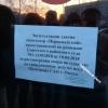 В Омске закрыли кинотеатр «Первомайский»