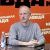 Дмитрий «Гоблин» Пучков:
