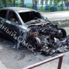 Омич решил продать сгоревший BMW, «пока тепленький»