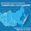 Здоровье Сибири сосредоточится в Омске
