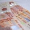 Молодой омич заплатил за помощь в получении кредита 32 тысячи рублей
