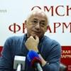 Флейту Владимира Спивакова подарят юной омичке