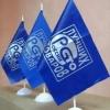 В конкурсе «100 лучших товаров России» будут участвовать 30 омских предприятий