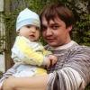Полиция ищет омича, который забрал ребёнка у жены и скрылся