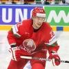 Омский «Авангард» пополнит свои ряды капитаном сборной Белоруссии