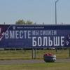 Бурков ревностно относится к болельщикам «Авангарда» в Балашихе