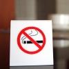 Миздрав организует охоту на курильщиков с помощью приложения