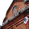 Горсовет определился с выборщиками мэра Омска