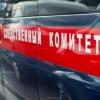 В Омской области пенсионерка убила своего мужа, который мешал ей спать