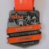 На медалях Сибирского международного марафона изобразили омские достопримечательности
