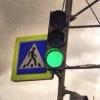 В Омске на перекрестке Кемеровская-Орджоникидзе у пешеходов будет своя светофорная фаза