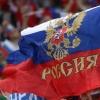 Российская сборная по хоккею завоевала бронзу на Чемпионате мира – 2016