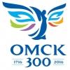 На счет «Фонда развития города Омска» поступило около шести миллионов рублей