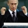Путин в Омске получил четыре пятёрки