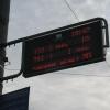 Теплые остановки вытеснили электронные табло в Омске