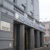 Светлана Абдулазизова стала заместителем вице-мэра Омска