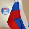 В омской «Единой России» из политсовета исключили восемь членов