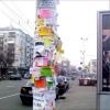 Мэр Омска поручил навести порядок в размещении штендеров и информационных указателей на улицах