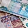 Омичка-фальшивомонетчица напечатала на принтере более 500 поддельных банкнот