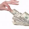 Если очень срочно нужны деньги