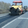 Из-за некачественного ремонта дорог в Омской области федеральные деньги могут перераспределить