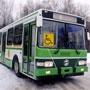 …И пустят новый автобус