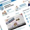 Омские предприниматели переходят на электронный сервис УФНС