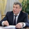 Игорь Слюняев сменил фамилию перед назначением на пост вице-губернатора