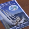Омичи собрались плыть к Антарктиде на лодке «Сила Сибири»