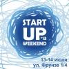 Павел Кручинский даст советы молодым предпринимателям