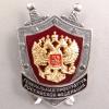 Областная прокуратура подала в суд на Региональную энергетическую комиссию