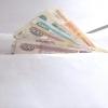 Больше всего в Омской области зарплату задерживают строителям