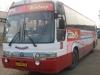 Этим летом омичи смогут в любой день недели уехать на автобусе на Алтай
