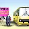 Путешествие из Нефтяников на Московку
