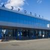 За год через Омский аэропорт прошло более 1,1 млн пассажиров