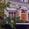 В Омске появится «Лицейский дворик»
