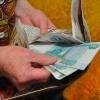 Омская старушка отдала мошеннику 85 тысяч рублей за «спасение» дочери