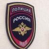 Омские полицейские задержали подозреваемого в краже из «Газели»