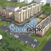 ЖК «Нордпарк» в Ульяновске - комфорт и безупречное качество от надежного застройщика