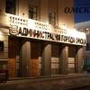 Омский прокурор через суд требует у мэрии признать дом аварийный