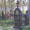 Двое подростков повредили 16 надмогильных плит в Омской области