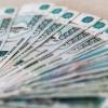 Омские бизнесмены за январь-май 2016 года приобрели патенты на сумму свыше 45 миллионов рублей