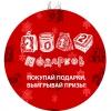 Фестиваль новогодних чудес