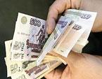 Вкладчикам банка «Соотечественники»  вернут почти четыреста миллионов