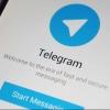 Популярные боты в Telegram
