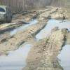 Убитую дорогу в Омской области выставили на конкурс